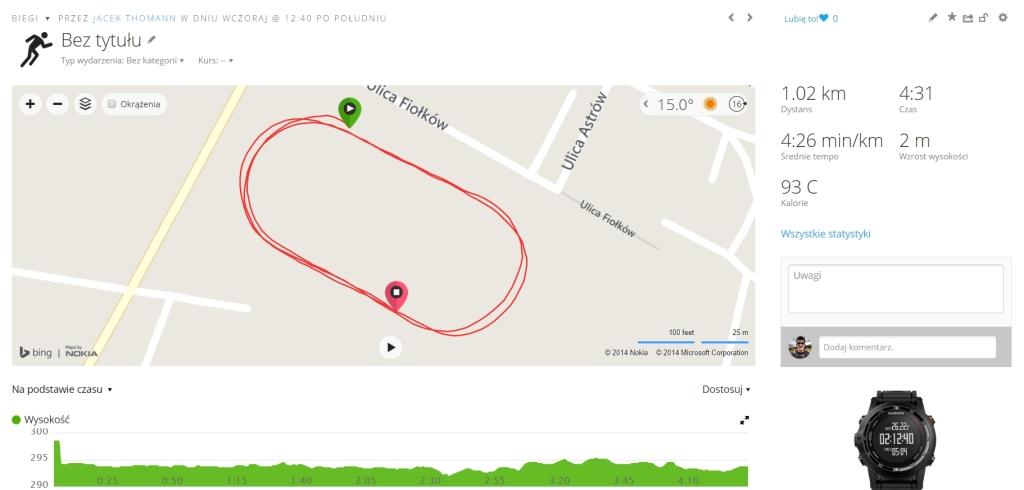 F2 1km